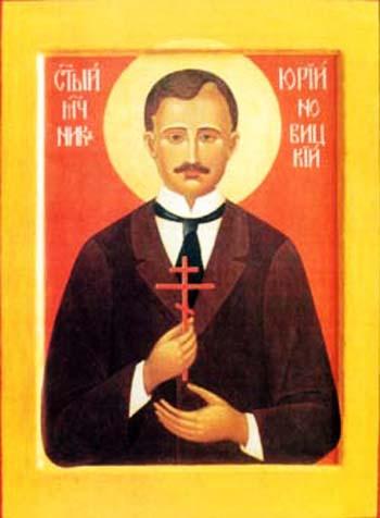 Иконы новомучеников и исповедников ...: vladimirskysobor.ru/novomucheniki-i-ispovedniki-sankt-peterburgskoj...