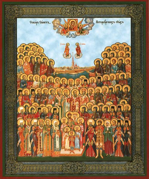Иконы новомучеников и исповедников ...: www.vladimirskysobor.ru/novomucheniki-i-ispovedniki-sankt...